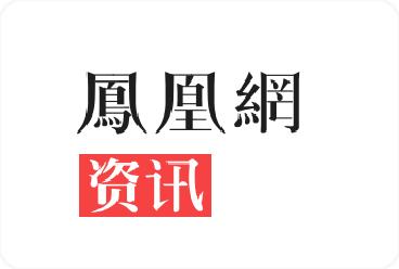 智联友道启动A轮融资计划,快速踏入资本市场