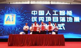 资讯 竞博友道轨道交通工程教育研发中心落地签约仪式隆重举行