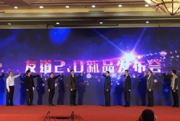 竞博友道2.0新产品在京发布,助力院校轨道交通专业建设