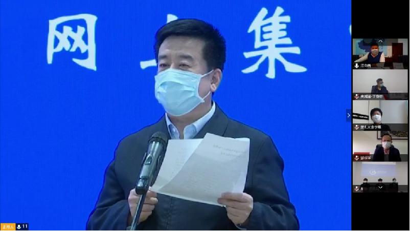 智联友道集团应邀签约大同市政府招商引资项目