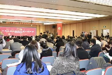 竞博友道董事长兼CEO田荣华应邀出席中国高校创新创业孵化器联盟年会