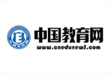 智联友道集团轨道交通工程教育研发中心落地签约仪式隆重举行