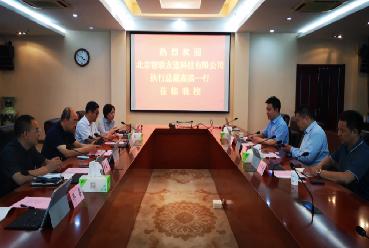 校企合作 智联友道集团与南京工业职业技术学院(本科)就合作产业教育研究院进行合作洽谈