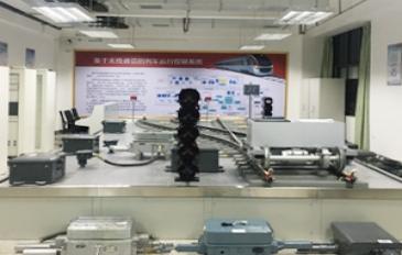 四川邮电职业技术竞技宝测速站