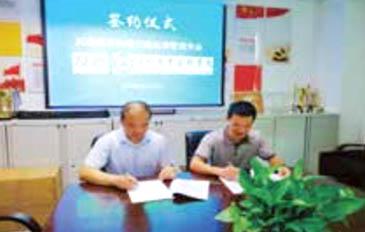 深圳职业技术竞技宝测速站