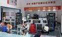 【吉林省赛】2020吉林省职业院校技能大赛(高职组)轨道交通信号控制系统设计与应用赛项成功举办